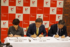日本料理ラボラトリー包括連携協定締結式
