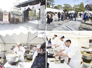 京都・和食の祭典