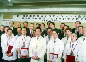 Japanese Culinary Art Competition