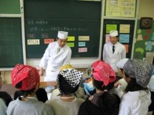 Food Education Program