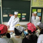 Food Education Program