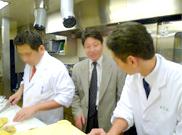 Japanese Cuisine Laboratory
