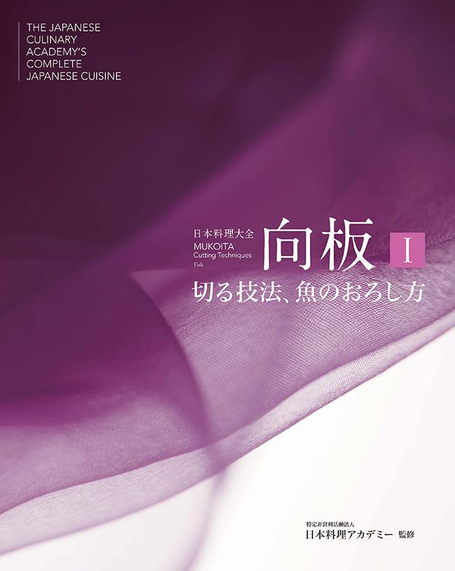 Ⅰ 日本語版