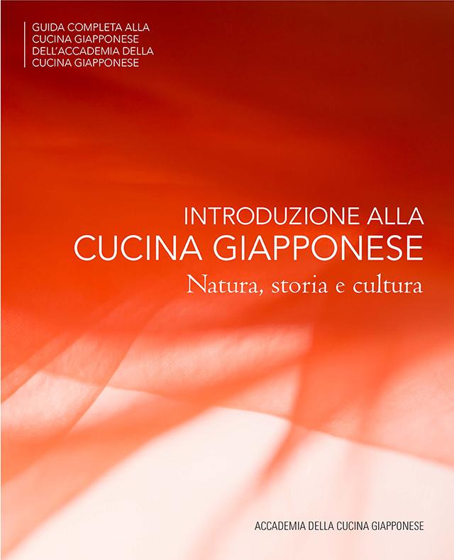 イタリア語版