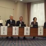 日本食文化のユネスコ無形文化遺産化についてのシンポジウム